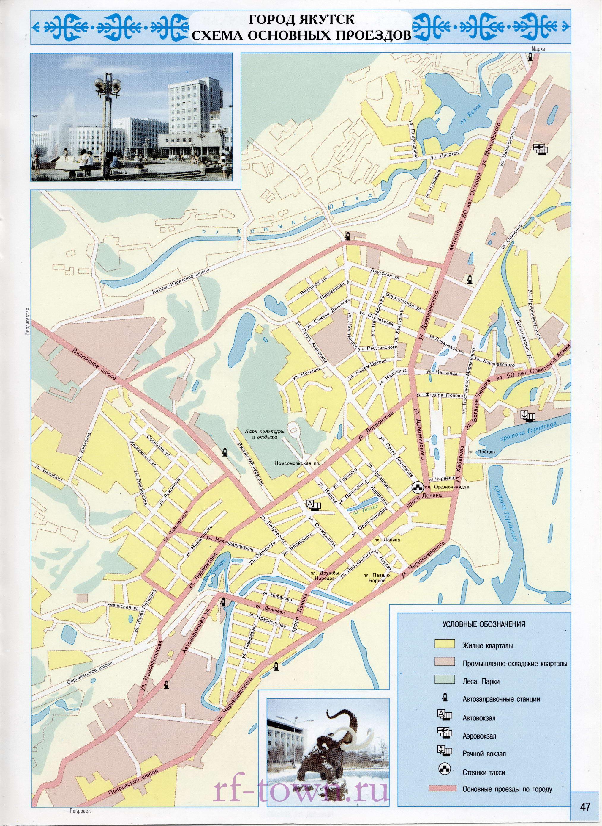 Как добраться до Пенанга из КуалаЛумпур Камерон Хайлендс